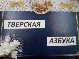 img_20181129_145821